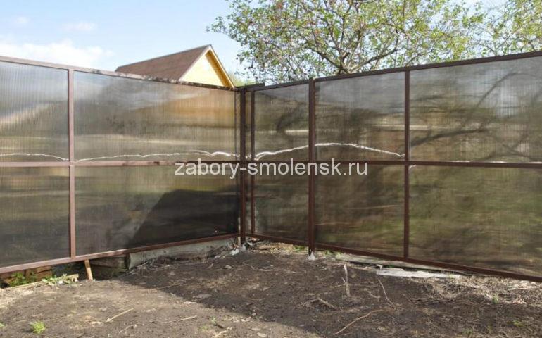 забор из поликарбоната в Смоленске